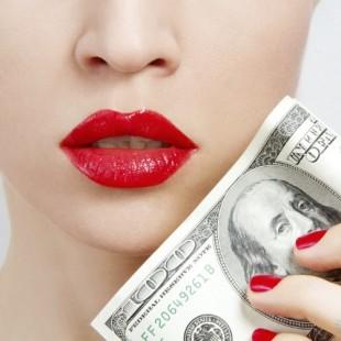4 способа сэкономить на косметике